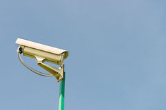 Security outdoor camera Stock Photo