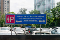 Security parking for lone women in car park Kuala Lumpur. KUALA LUMPUR, MALAYSIA - 02 NOV 2014: Parking for lone woman, security parking, safety for woman alone Royalty Free Stock Photography