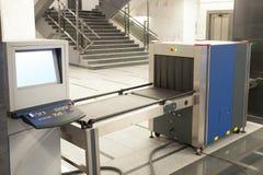 Security x ray machine Royalty Free Stock Photo