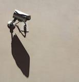 securitycamera4 Στοκ εικόνα με δικαίωμα ελεύθερης χρήσης