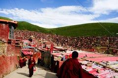 Seda Buddha College Stock Photography