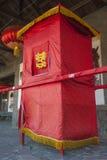 Sedan chair. Chinese sedan chair,bridal sedan chair royalty free stock photos