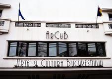 Sede culturale di ArCuB Bucarest, Romania Fotografia Stock