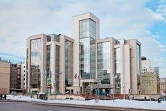 Sede del ` de Lukoil del ` de la compañía petrolera en Moscú Imagen de archivo libre de regalías