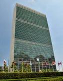 Sede delle Nazioni Unite Fotografia Stock
