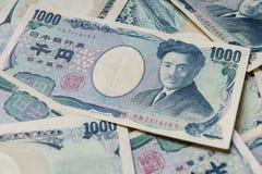 Sedel av den japanska yen ¥1000 Arkivfoto