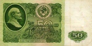 Sedel av främre sida för USSR 50 rublen 1961 Arkivfoto