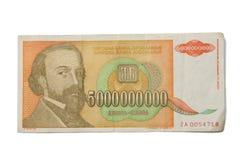 Sedel av 5 miljard dinar från Jugoslavien Arkivbilder