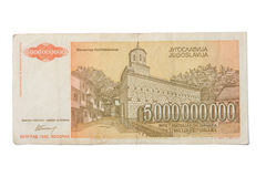 Sedel av 5 miljard dinar från Jugoslavien Royaltyfri Bild