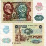 Sedel av rublen 1991 för USSR 100 Royaltyfri Fotografi