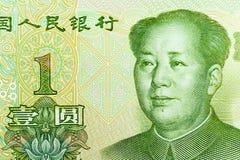 sedel en yuan Arkivfoton