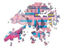 sedel för 10 Hong Kong i form av Hong Kong royaltyfri illustrationer