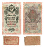 sedel unik isolerad gammal ryss Gamla ryska pengar, 10, 1000 rubel sedel Royaltyfri Fotografi