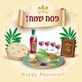 Seder judío de Pesach del día de fiesta de la pascua judía Foto de archivo