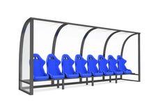 Sedia della riserva e vettura Bench Isolated del personale Royalty Illustrazione gratis