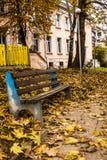 Sedile di amore e da solo Fotografie Stock