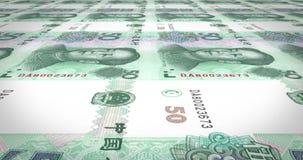 Sedlar av den kinesiska rullningen för femtio renminbi på skärmen, kontanta pengar, ögla stock illustrationer