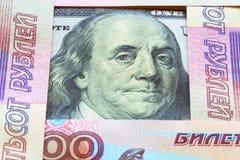 Sedlar av rubel och dollar Royaltyfri Fotografi