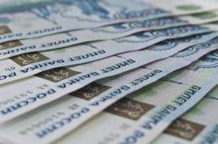 sedlar en rouble tusen Arkivfoton