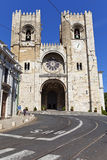 See Cathedral of Lisbon Stock Images