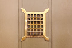 See-through hole in door Royalty Free Stock Image