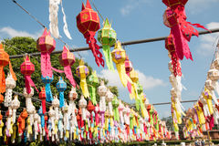 See the lantern in Yeepeng festival. The festival of Chiangmai Stock Photo