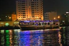 See von Dubai-Brunnen Lizenzfreies Stockfoto