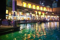 See von Dubai-Brunnen Stockbild