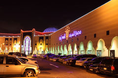 Seef Mall in Manama, Kingdom of Bahrain Royalty Free Stock Image