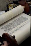 Sefer Torah (torah scroll). Open Torah scroll during morning prayer royalty free stock images
