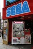 Sega Building in Akihabara, Japan Stock Photo