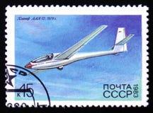 Segelflugzeug Letuva LAK-12, Gegas und Shnek, 1979, circa 1983 Stockfoto