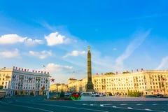 Segerfyrkant i Minsk, Vitryssland Fotografering för Bildbyråer
