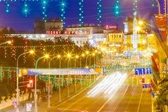 Segerfyrkant ljust exponerad på ferier, Minsk stad royaltyfri fotografi