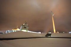 Segerobelisk- och krigmuseet på pilbågekullen (den Poklonnaya kullen), Moskva Ryssland Royaltyfri Bild