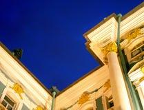 Segment of Hermitage at night. Royalty Free Stock Image
