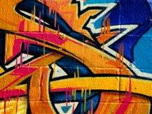 Segment van graffiti Stock Afbeelding