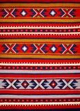 Segment wyplatający dywany Fotografia Royalty Free