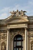 Segmento di Burgtheater di Vienna Fotografia Stock