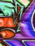 Segmento dos grafittis Fotos de Stock