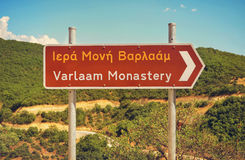 Segnale di direzione sul monastero di Varlaam Meteora La Grecia Immagini Stock Libere da Diritti