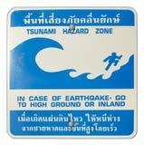 Segnale di pericolo di zona di rischio dei tsunami Fotografia Stock