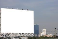 Segnale stradale in bianco o del tabellone per le affissioni Immagine Stock