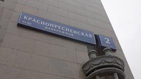Segnale stradale con l'iscrizione dell'argine di Krasnopresnenskaya di indirizzo a Mosca archivi video