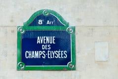 Segnale stradale del DES Champs-Elysees del viale Fotografie Stock Libere da Diritti