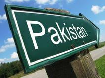 Segnale stradale del PAKISTAN Immagine Stock Libera da Diritti