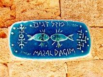 Segnale stradale 2011 del segno dello zodiaco di pesci di Giaffa Fotografia Stock Libera da Diritti