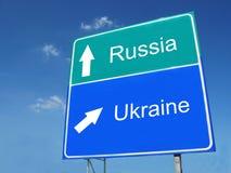 Segnale stradale dell'Russia-Ucraina Fotografie Stock Libere da Diritti