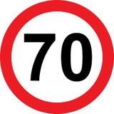 segnale stradale di limitazione di 70 velocità illustrazione vettoriale