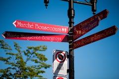 Segnale stradale di Montreal Fotografia Stock